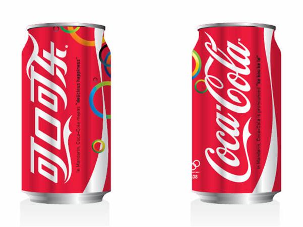 coca-cola-chinese-translation
